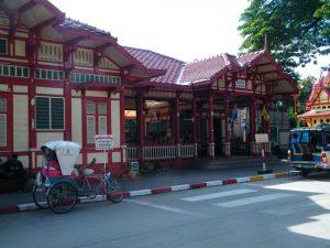 hua-hin-railway-station