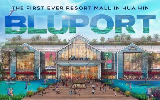 Bluport Mall Hua Hin